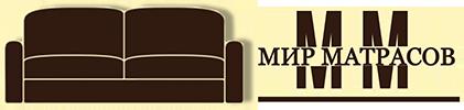 Интернет-магазин Мир Матрасов в Луганске и ЛНР